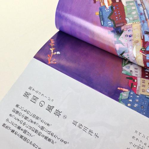 images_news/IMG_6261.JPG