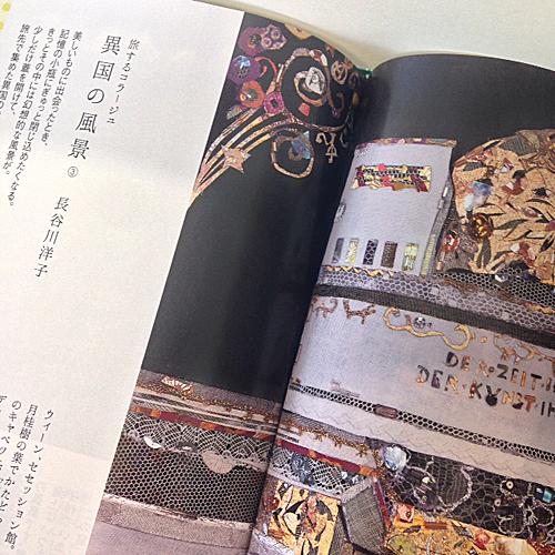 images_news/IMG_6445.JPG