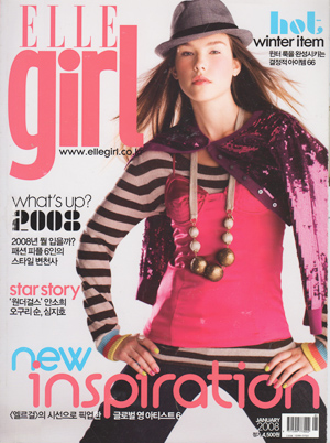 Elle girl korea