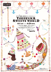 YOKOHAMA SWEETS WORLD