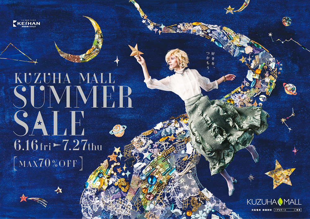 KUZUHA MALL SUMMER SALE 2017