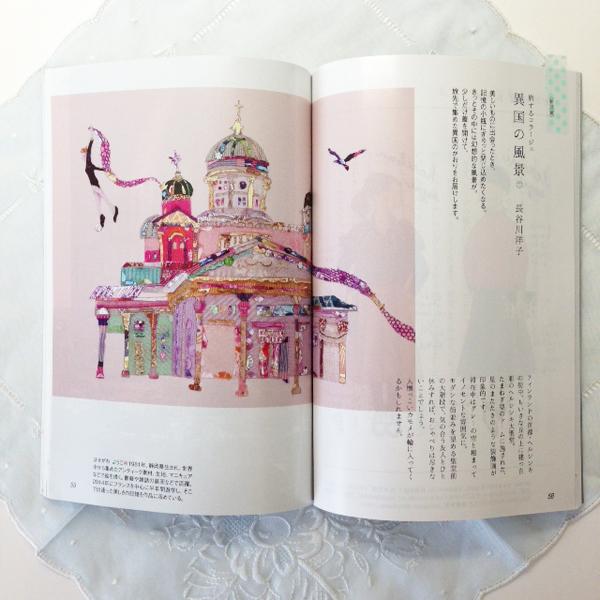 """異国の風景1.jpg"""""""