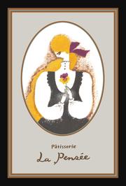 【Pâtisserie La Pensées】《パンセ洋菓店》イベント
