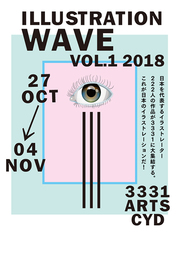 ILLUSTRATION WAVE展