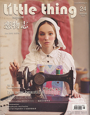 Little thing magazine - 24issue
