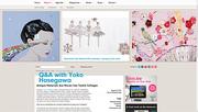 「Elephant Magazine」オンラインサイト