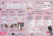 Wedding Magazine/Zexy