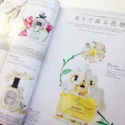 SPUR「香りで綴る花暦 」