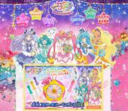 「スター☆トゥインクルプリキュア」BANDAI おもちゃパッケージ